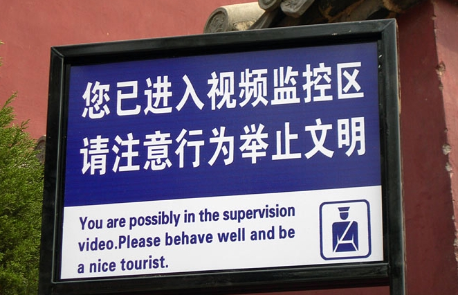 http://nowscape.com/images/Funny_sign_China_13_BE_NICE.jpg
