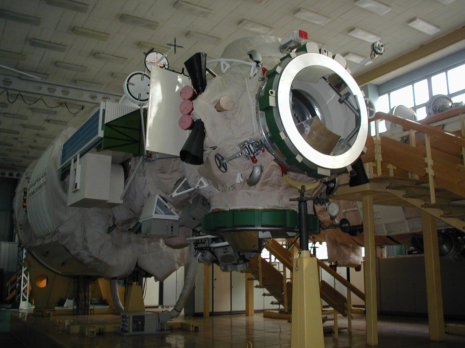 Cosmonaut Training Center at Star City, Russia ~~ информационно